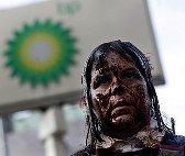 JUZGADO DE YOPAL ORDENÓ PERITAZGO A LA CONTABILIDAD DE BP EN DEMANDA POR LIQUIDACIÓN DE REGALÍAS PETROLERAS