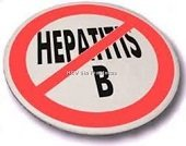 EN YOPAL ENTIDADES DE SALUD CONMEMORAN HOY EL DÍA MUNDIAL DE LA LUCHA CONTRA LA HEPATITIS B