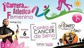 ESTE DOMINGO PRIMERA CARRERA ATLÉTICA FEMENINA EN YOPAL CONTRA EL CANCER DE SENO